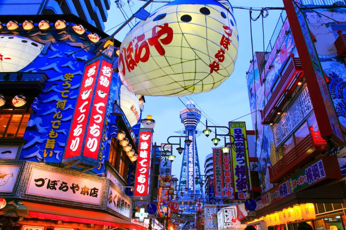 大阪の絶景スポット|ZEKKEI Jap...