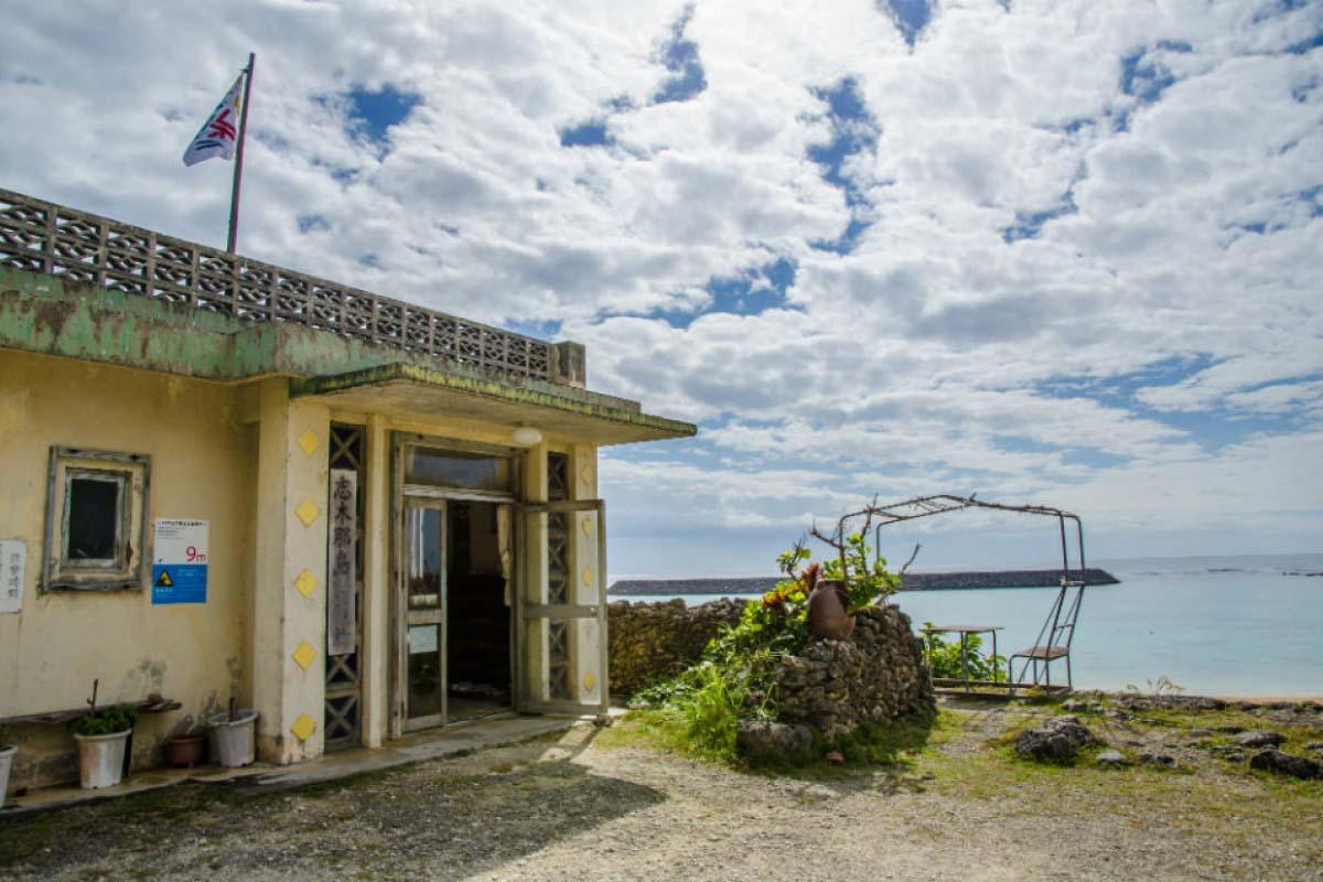 志木那島診所 與那國島