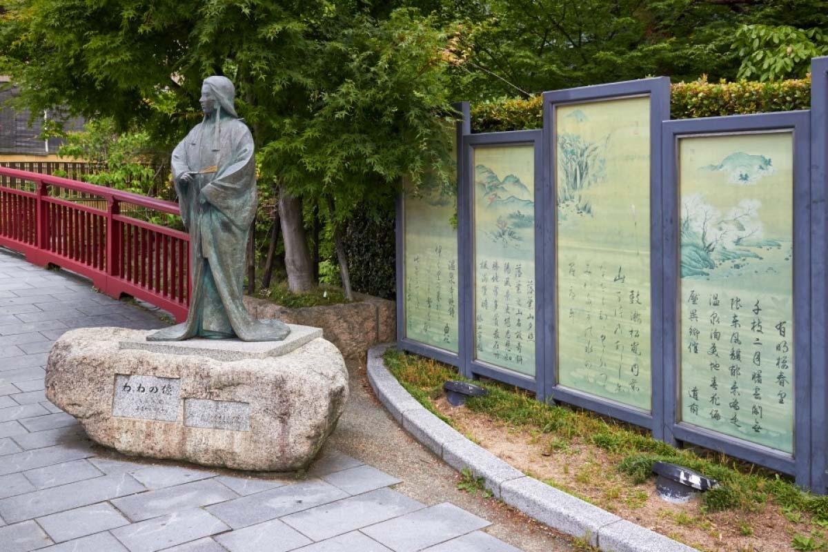 有馬溫泉 寧寧夫人銅像