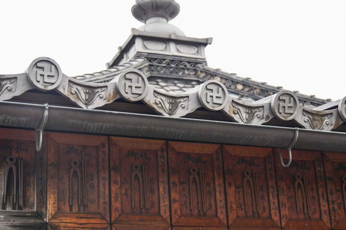 Shakuzo-ji Temple
