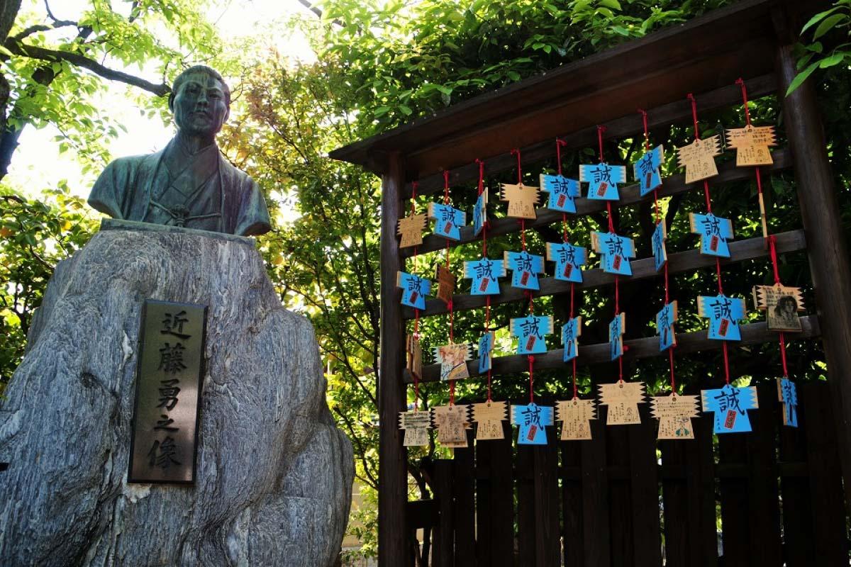 近藤勇的銅像