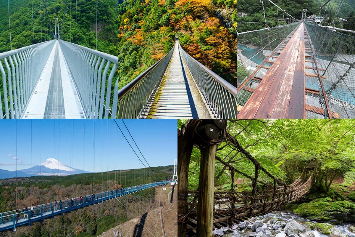 怖い…けど保て平常心!周囲は絶景、足元ゆらゆらスリル満点吊り橋5選