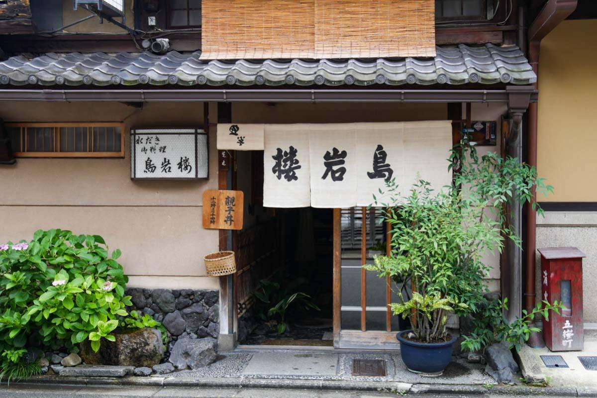 Toriwarou