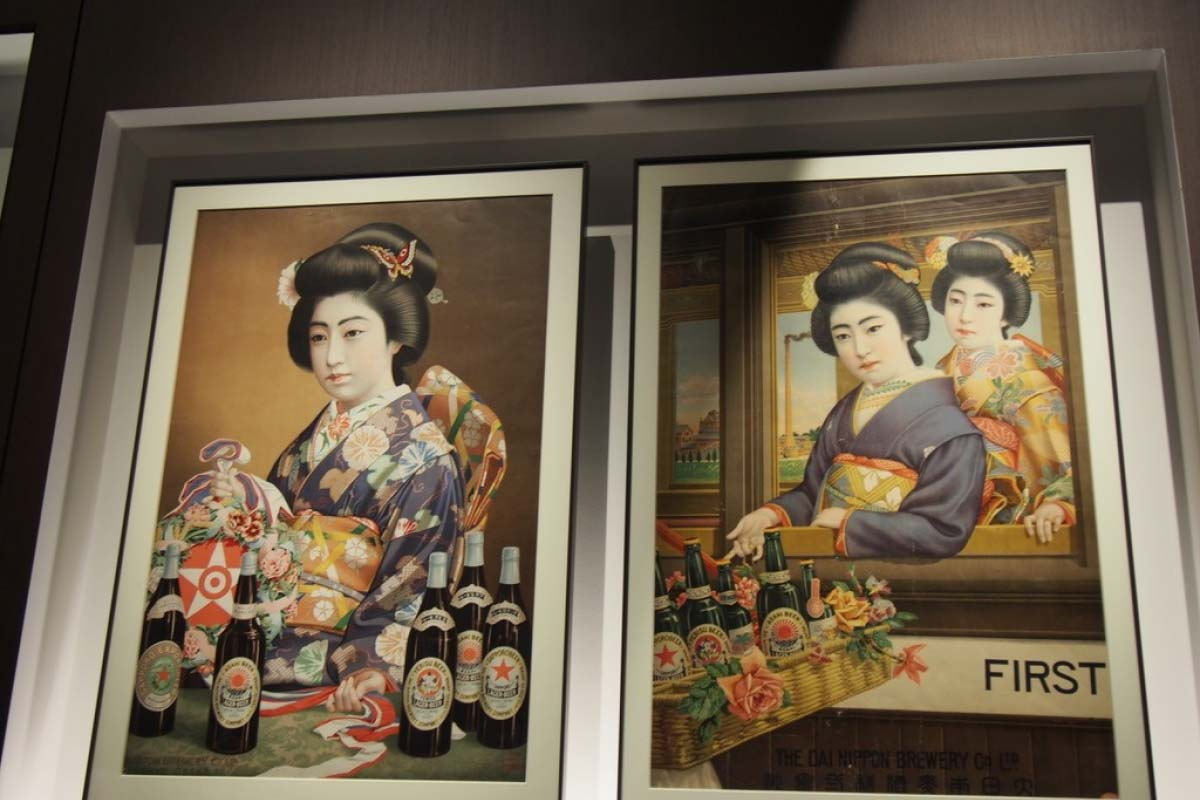 YEBISU啤酒紀念館