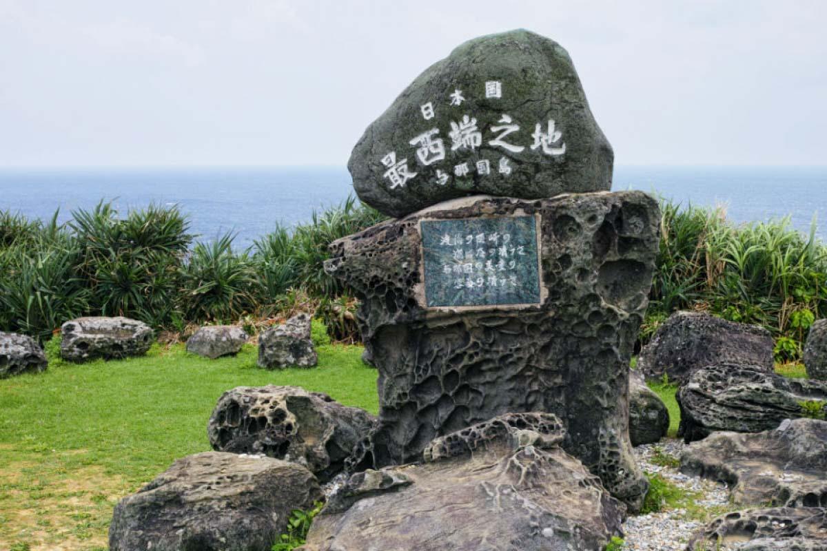 西崎  與那國島
