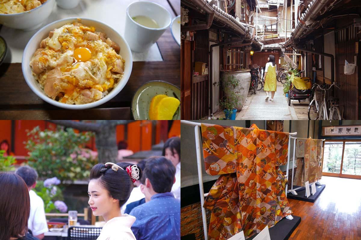 レトロな路地から絶品親子丼まで!散歩で楽しむ、京都西陣エリア