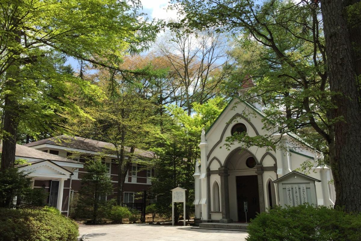 軽井沢 教会
