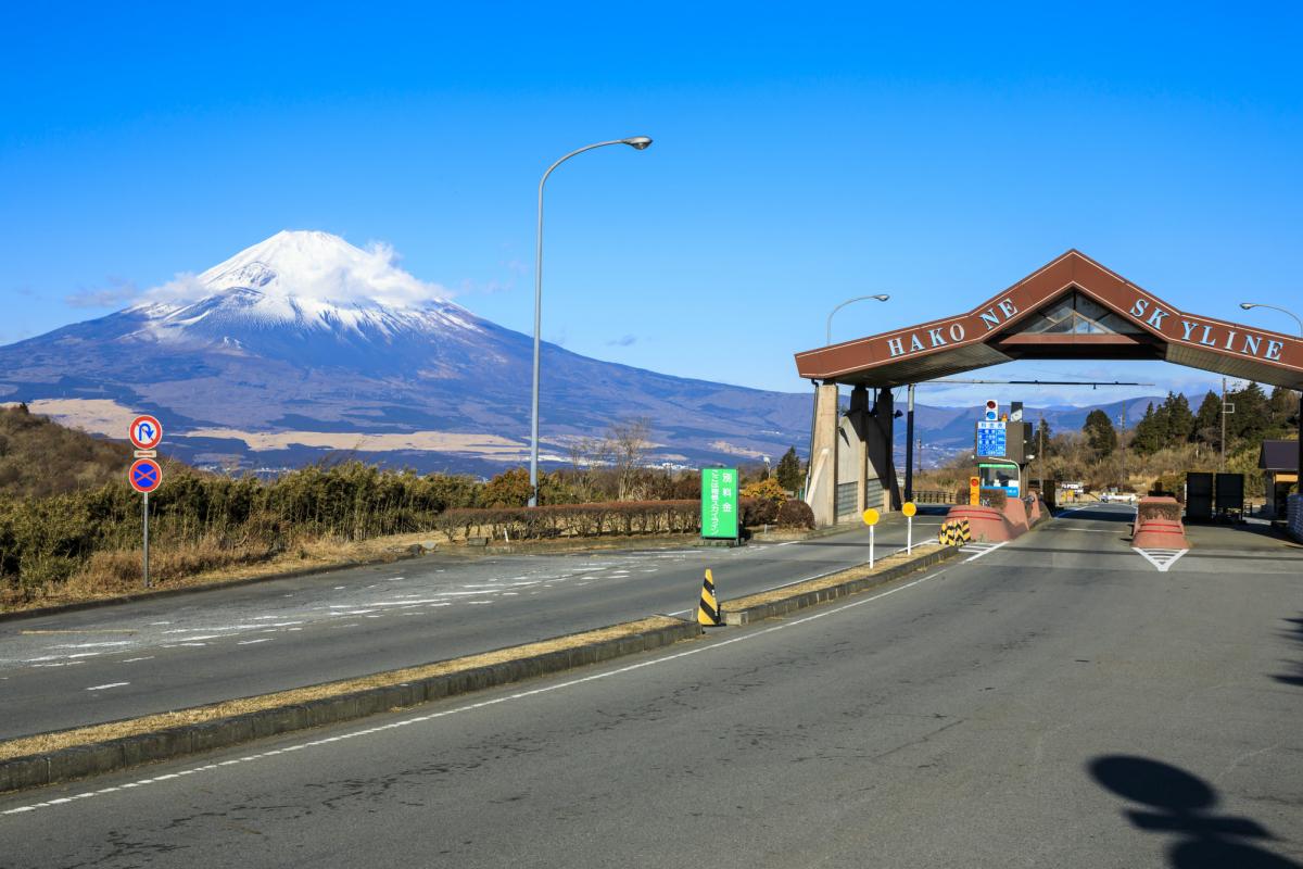 静岡道路公社