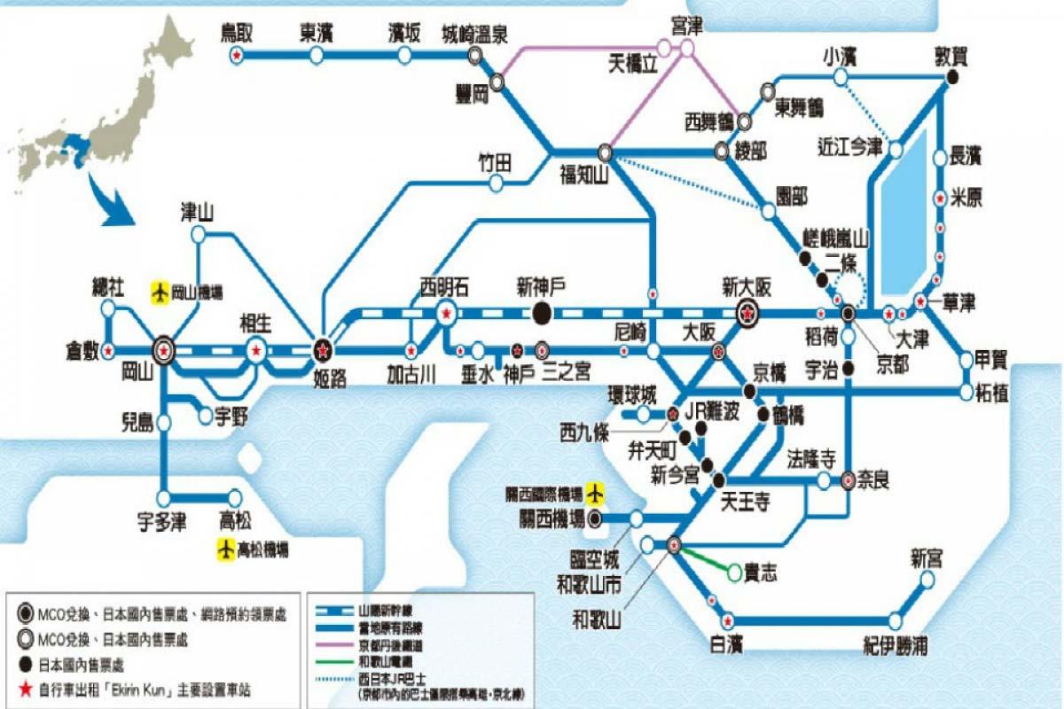 關西廣域鐵路周遊券可使用區域