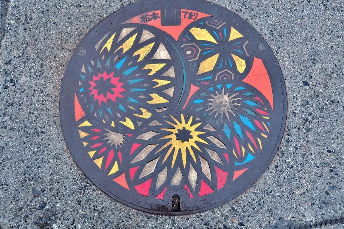 長野県松本市・松本てまり