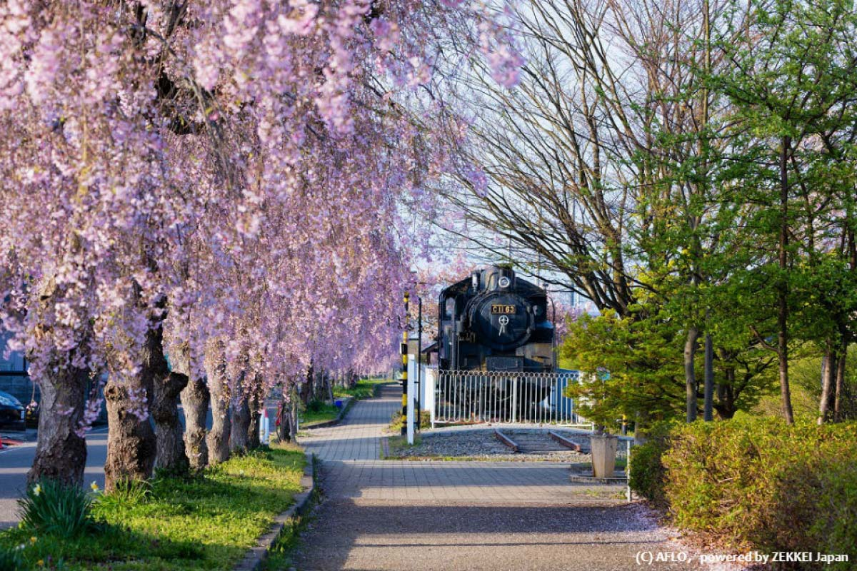 日中線紀念自行車人行步道