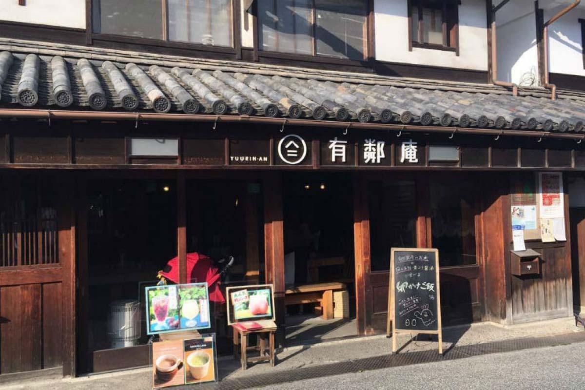 美觀地區 有鄰庵Cafe