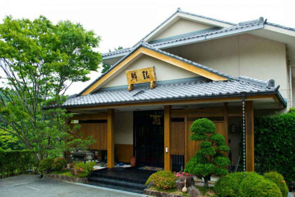 金鈴美食日式旅館