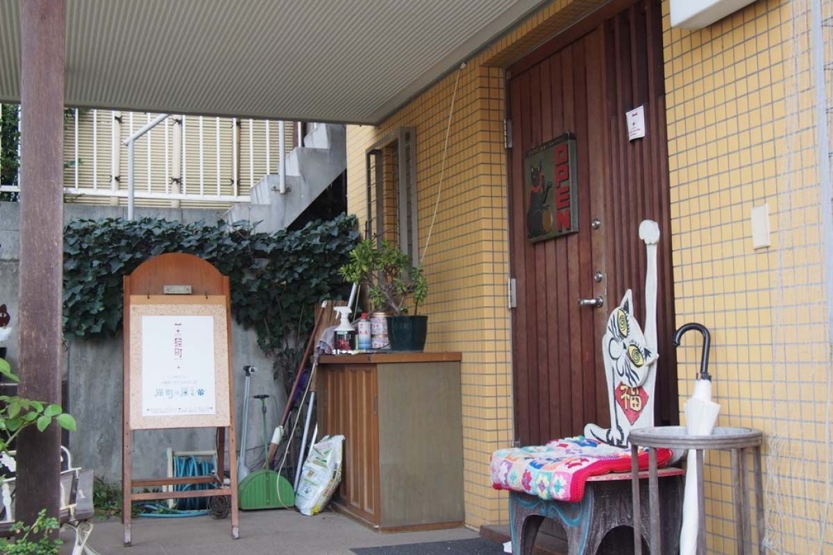 Gallery 貓町