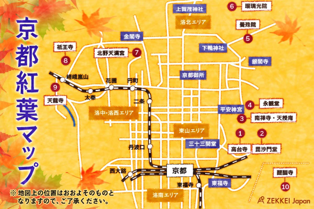 10 autumn leaves spots in Kyoto to visit this autumn