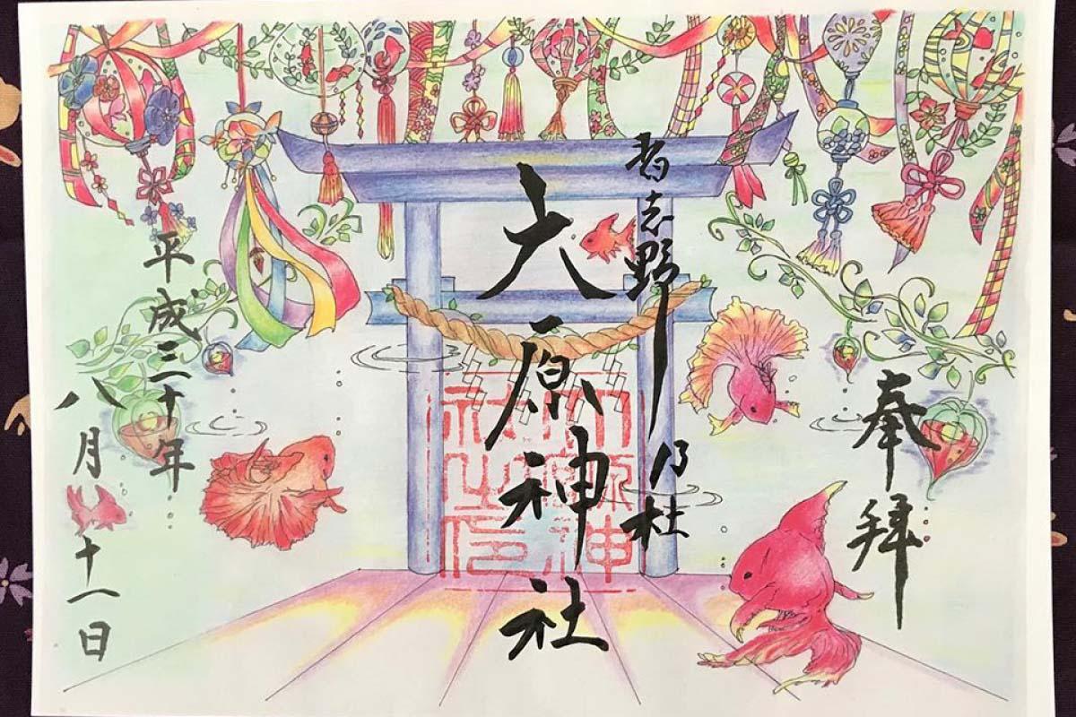 習志野の杜 大原神社