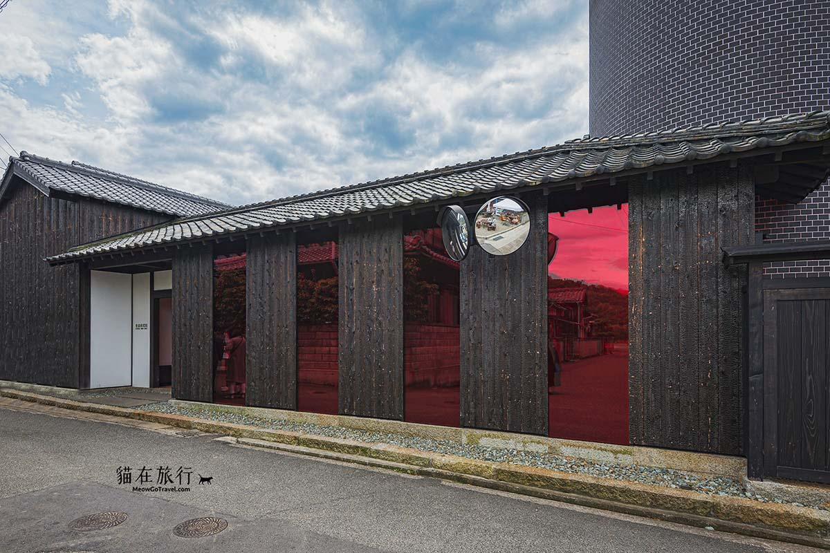 豐島横尾館