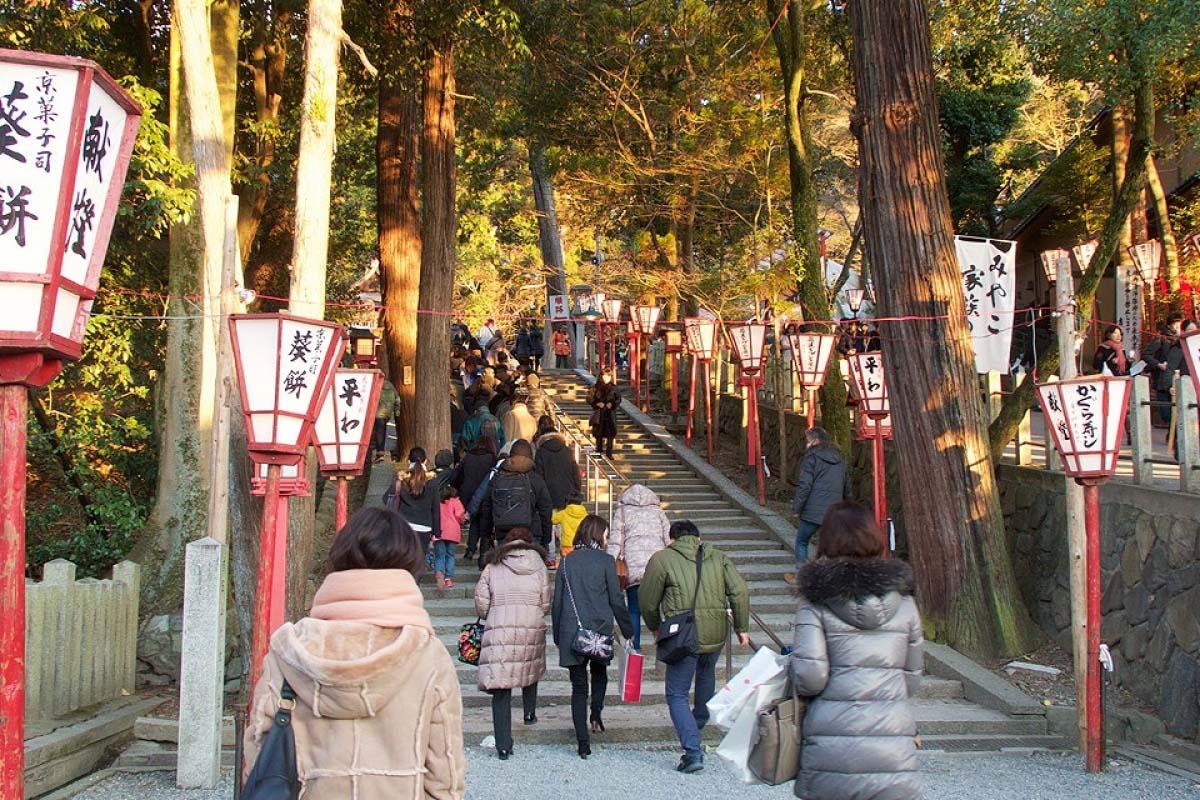 節分 吉田 神社