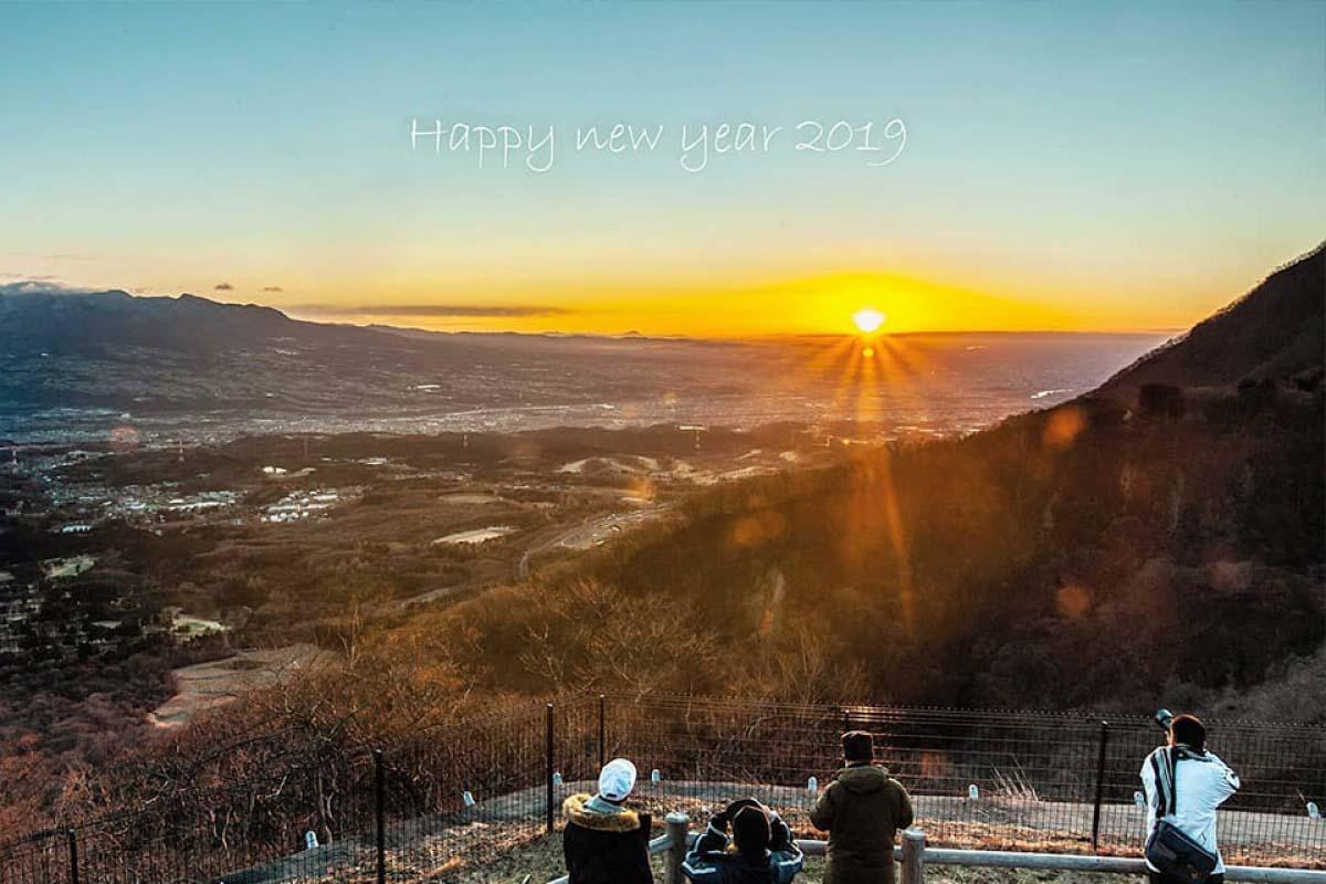 上ノ山公園ときめきデッキ