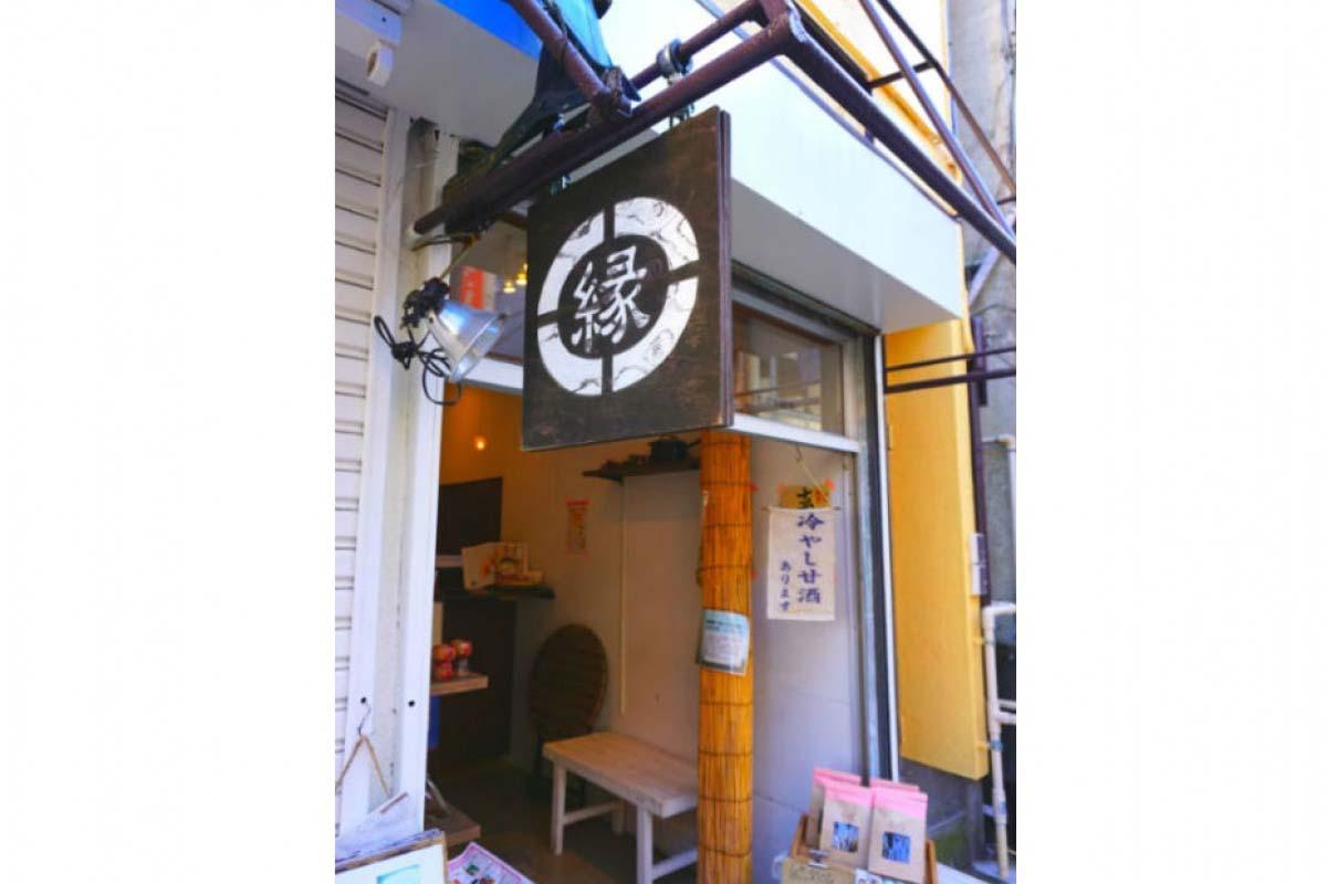 緣Cafe
