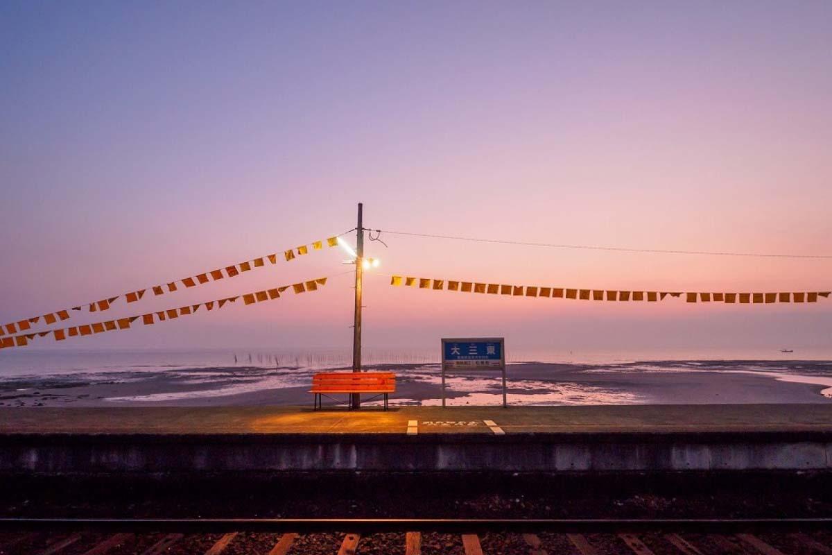 大三東車站