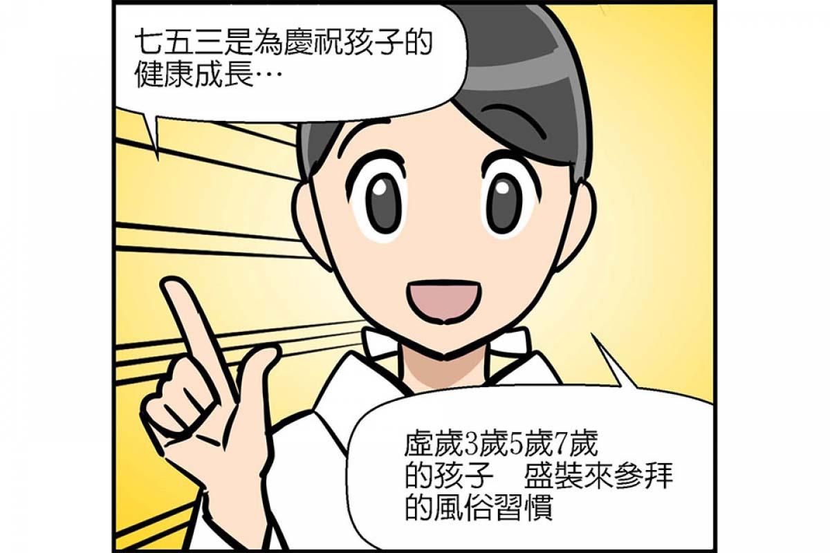 風俗 土浦 土浦・つくばの風俗店一覧|関東風俗情報ぴゅあらば