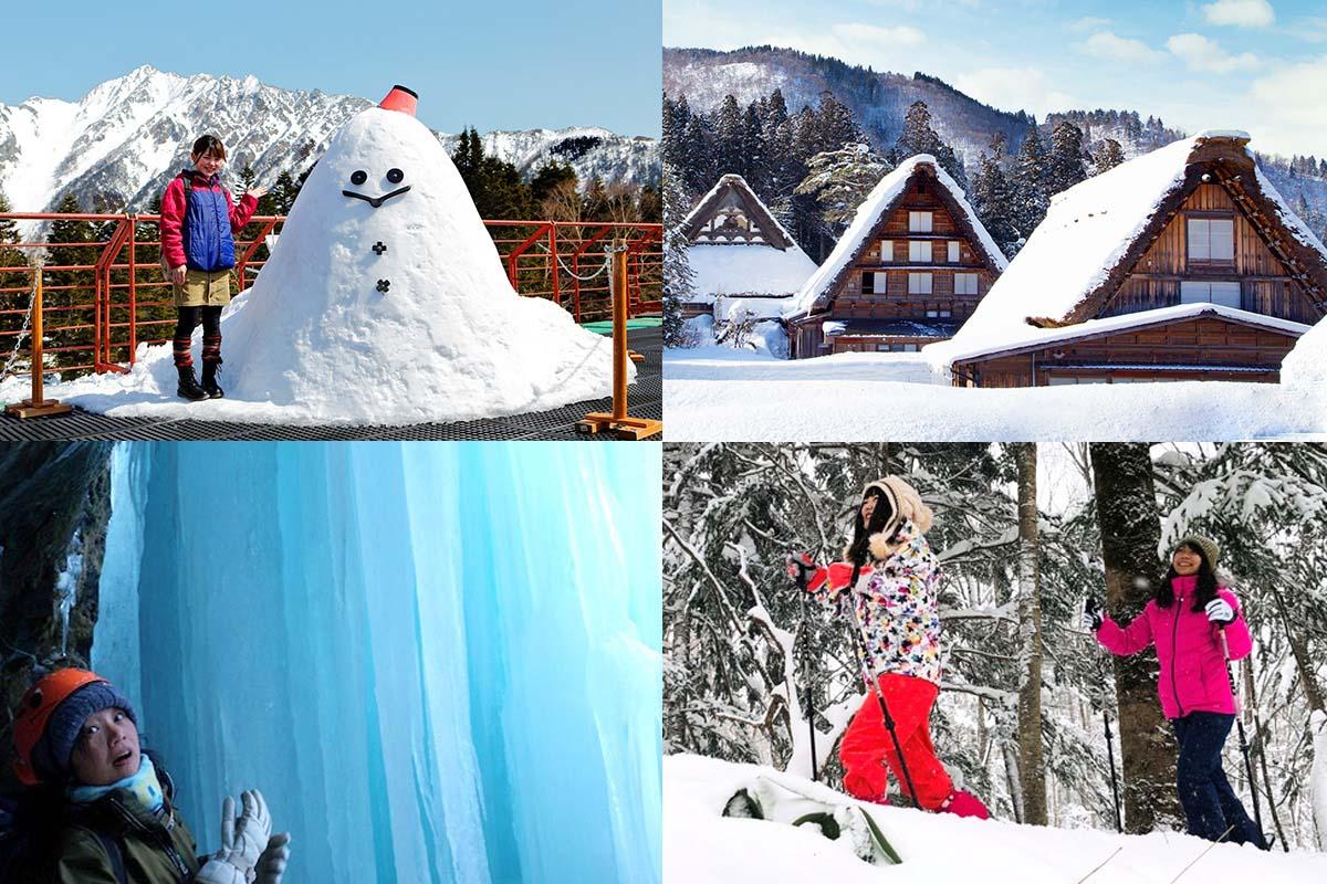 Full of nature art! Enjoy winter plays in