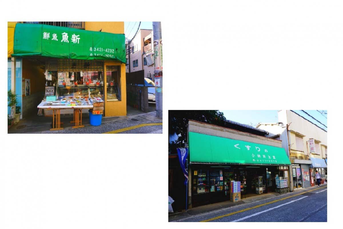 松榮會商店街
