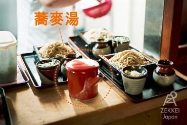 蕎麥湯怎麼喝?關西地區沒人喝? 日本蕎麥麵豆知識介紹!