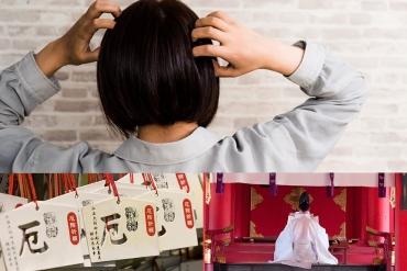 日本の「厄年」その意味とは?実際に経験した厄年エピソードも公開!