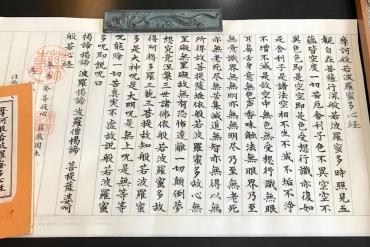 【關東】日本掀起抄經熱! 離車站超近4大寺廟體驗佛教抄經文化