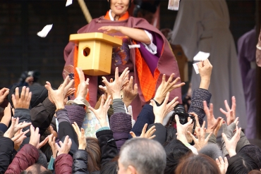 Celebrate Setsubun in Kyoto with the