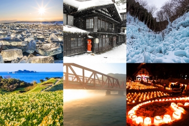 Start the year in a spectacular fashion! Here are 6 fantastic scenery locations in Japan to enjoy in January