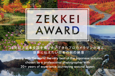 ZEKKEI's Fall Award