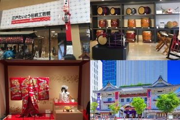 隱身於大都會中的日本傳統! 東京4大文化博物館