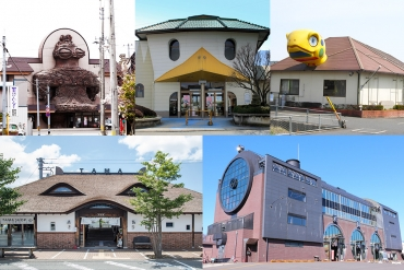 What weird shapes! A kappa, a turtle, and a clay pot: 5 strangely-shaped train station buildings