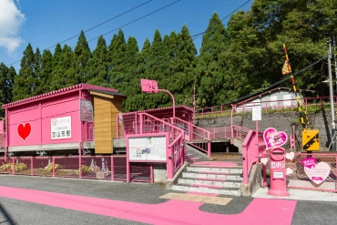 The one of the most decorated railway stations in Japan has been with full of hearts