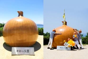 【在社群網站絕對造成話題】以大鳴門橋和鳴門海峽為背景,出現一顆栩栩如生的大洋蔥!
