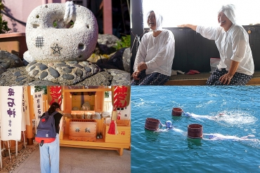 The Town with the Most Ama (Diving Fisherwomen) in Japan! Experience Ama Culture in Osatsu, Toba City.