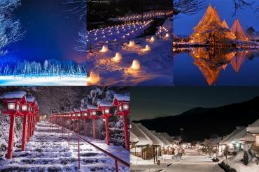 凍てつく夜に光の魔法をかける!雪のライトアップ絶景スポット5選