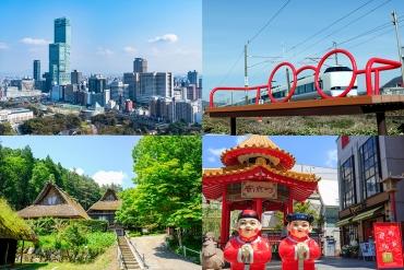 名古屋駅から直行!「高速バス」で行ける日帰り旅のすすめ