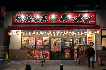 連日本人也不知道!? 絕品美味的日本家系拉麵,到底「家系」是什麼呢?