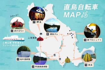 【騎單車環遊小島】充滿藝術氣息的島嶼─7個不容錯過的直島經典景點!