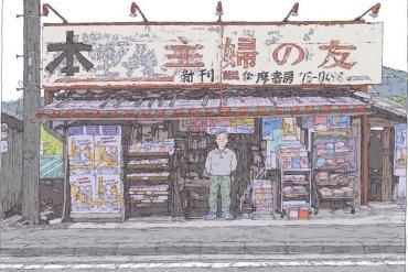 Townscape of Tokyo downtown, drawn by Shinji Tsuchimochi, an illustrator