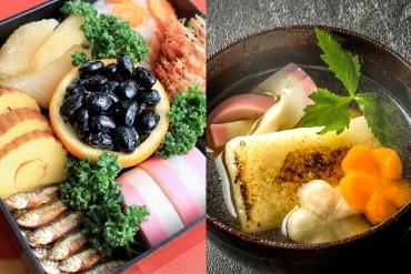 想斬斷厄運就吃這幾樣年菜! 日本年菜料理小知識