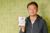 Drone Movie Contest 2019 - Yoshitsugu Takeuchi received the special award