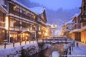 """寒冬来临,就让温泉来温暖你吧!精选日本五大 """"绝美温泉"""""""