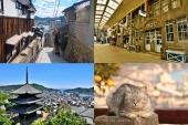 猫・坂道・商店街!「尾道」でカメラ片手に旅しよう