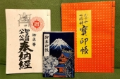 蒐集御朱印的正確禮儀是? 日本罕見的御朱印不容錯過!