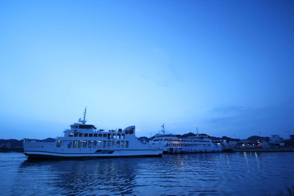Teshima Island